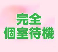沖縄・デリヘル・沖縄デリバリーイメクラ素人楽園サークルの高収入求人情報 PRポイント