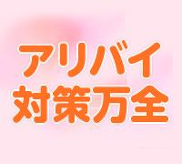 沖縄・デリヘル・沖縄デリバリーイメクラ素人楽園サークル