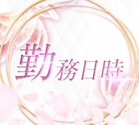 天神・デリヘル・HANASAKI girlsの高収入求人情報 PRポイント