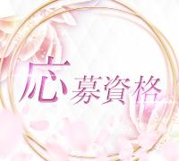 天神・デリヘル・HANASAKI girls