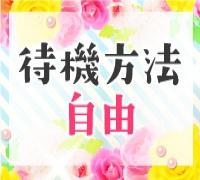 池袋・巨乳風俗・池袋巨乳風俗戦隊 ぱいおつレンジャー