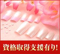 宮崎・ソープ・スーパースター
