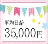 静岡市・デリヘル・淫らに濡れる人妻たち静岡店の高収入求人情報 PRポイント