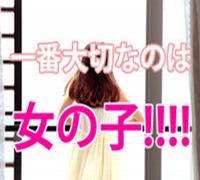 浜松・デリヘル・静岡♂風俗の神様浜松店