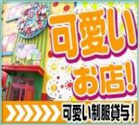 新栄・東新町・店舗型ヘルス・妹CLUB 萌えリーンわーるど