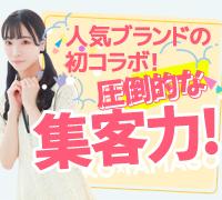 日本橋・ホテルヘルス・ねこ×たまごの高収入求人情報 PRポイント