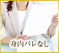 中洲・ソープ・ザ・プレミアム・エックス