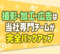 錦・丸の内・ホテヘル・妹CLUB 萌えリーン本店の高収入求人情報 PRポイント