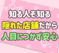 錦・丸の内・ホテヘル・妹CLUB 萌えリーン本店
