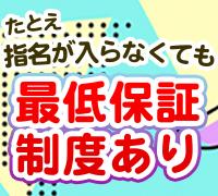 渋谷・メンズエステ(非風俗)・CIEL SPA~シエルスパ~の高収入求人情報 PRポイント