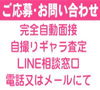 渋谷・各種モデル・AV女優・セクシー女優 他・アールプロモーション