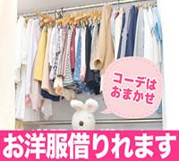 新宿・オナクラ・しろパラ@