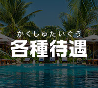沖縄・デリヘル・Girls Escort Group