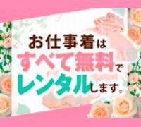 梅田・風俗エステ・MocoMoco