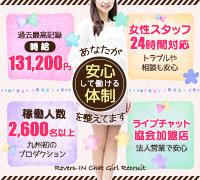 福岡・ライブチャット・リヴァースインの高収入求人情報 PRポイント