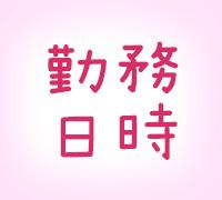 中洲・オナクラ・手コキ・LUSH