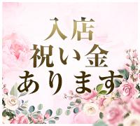 沖縄・デリヘル・Amore沖縄の高収入求人情報 PRポイント