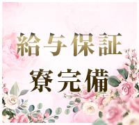 沖縄・デリヘル・Amore沖縄