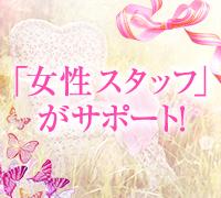 福岡・派遣型オナクラ・デリバリーオナニークラブ オナックス