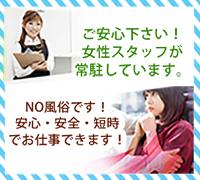 池袋・その他・hug me(ハグミー)