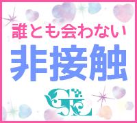福岡・ライブチャット・グローバルライブの高収入求人情報 PRポイント