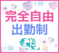福岡・ライブチャット・グローバルライブ