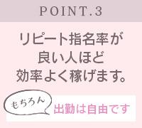 五反田・品川・高級デリヘル・グランドオペラ東京