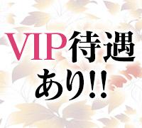 横浜・高級デリヘル・グランドオペラ横浜の高収入求人情報 PRポイント
