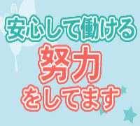 渋谷・オナクラ・winwin