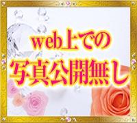 渋谷・交際クラブ・赤坂 My Way