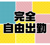 沖縄市・ソープ・STAR TIARA
