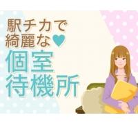 五反田・品川・ホテヘル・五反田女学園