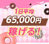 川崎・オナクラ・Look川崎店の高収入求人情報 PRポイント