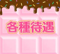 川崎・ピンサロ・CHOCOLOVE(ちょこらぶ)