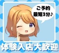 梅田・ホテヘル・ぷるるん小町