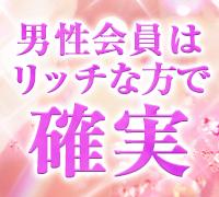 渋谷・交際クラブ・松濤クラブ