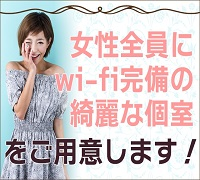 谷九・上本町・風俗エステ・アルカナ