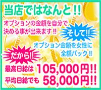 渋谷・受付来店型ハンドリラクゼーション・渋谷ハンドリラクゼーション「東京ハンド」