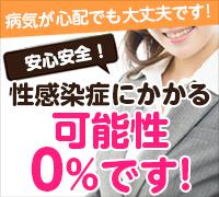 京橋・オナクラ・舐めフェチの会 京橋