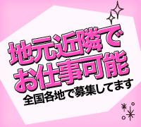 池袋・素人撮影モデル・ハートフルプロモーション