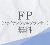 五反田・品川・デリヘル・コロナ不況女子