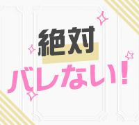 京橋・コンパニオン・オナクラステーション京橋の高収入求人情報 PRポイント