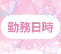 梅田・エステティシャン・Awane(アワネ)梅田店の高収入求人情報 PRポイント