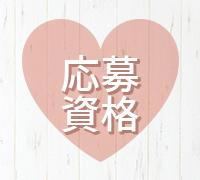 日本橋・オナクラ・ピュアミルク日本橋店