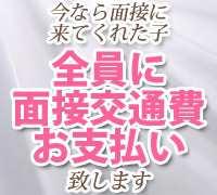 千葉・エステ・パラダイスグループの高収入求人情報 PRポイント