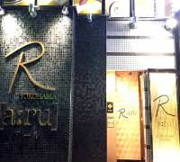 神奈川・個室ヘルス・R[a:ru] アール