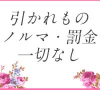 熊本・デリバリーヘルス・ぴゅあ