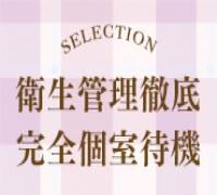 沖縄・ファッションヘルス・YESグループ 沖縄