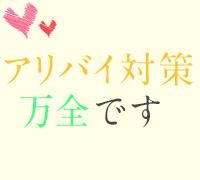 熊本・エステ・Seravi