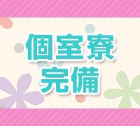 千葉・ピンクサロン・キャンディー7